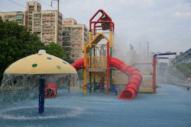 Taipei Water Park Museum