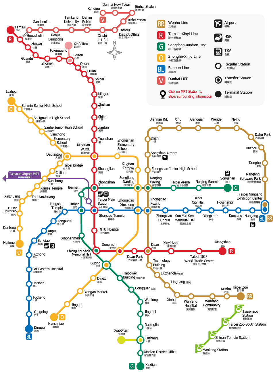 Mass Rapid Transit map of Taipei